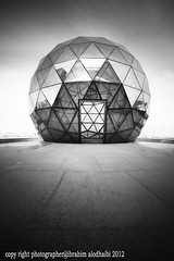 the BIG ball (ibrahime al-odhabi) Tags: canon slow filter nd shutter ibrahim d7   1024mm  blinkagain