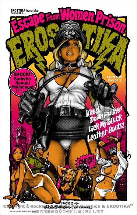 Erostika - ESCAPE FROM WOMEN PRISON 3次色絹印海報