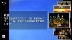 galaxy camera カメラモード〜13