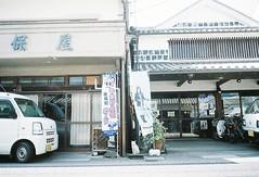 (miki-re) Tags: japan okayama hiroshima yakage fukuyama klasse film       cat   animal