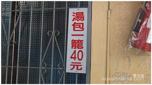 豐原鮮湯包12.jpg
