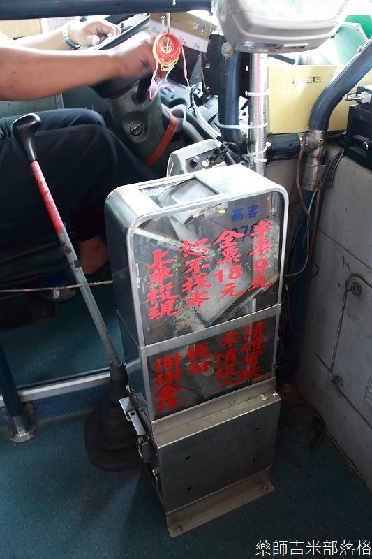 Taiwan_Shuttle_Bus_031