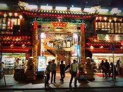 Yokohama China town 大世界門 (Germán Vogel) Tags: japan night asia chinatown market marketplace yokohama shoppingcenter kanagawa bazar eastasia 大世界門