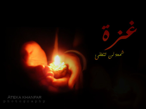 Gaza, a candle will not be extinguished | غزّة ، شَمعة لن تنطَفِئ