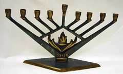 Hanukkah lamp (Center for Jewish History, NYC) Tags: israel brass hanukkah menorah jewishholidays ceremonialobjects hanukkahlamps