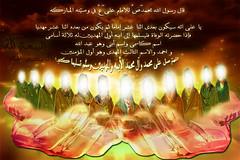 0a3f474263f0 (almahdyoon.org1434) Tags: saved english iraq arabic will khalifa mohammed arab shia muharram ahmad calf ahmed sect prophet wasi allah shahid muhammad savior rasul imam yamani mehdi hashem abdallah kaaba 1434 yaman mahdi ka3ba rasool alhassan shi3a shuhada rukn alhasan shiaislam wasiy almahdi alrasool vicegerent almahdyoon yamaniya imamite yamaniyun saviorcom almahdyoonorg thesaviorcom yamanisect ruknalyamani yamanioon alghadab alghadb ghadab wasiya willofprophet