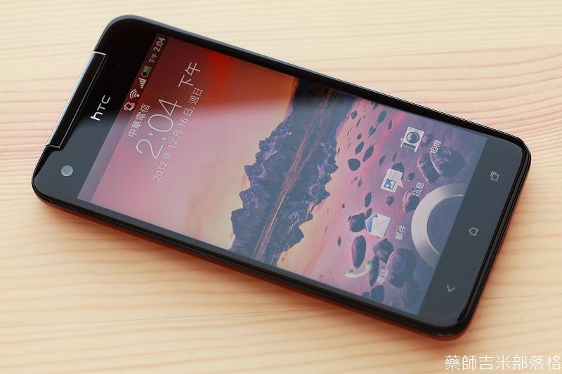 HTC_Butterfly_135