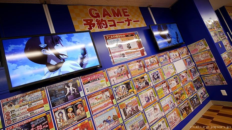 Tienda Anime Tokyo