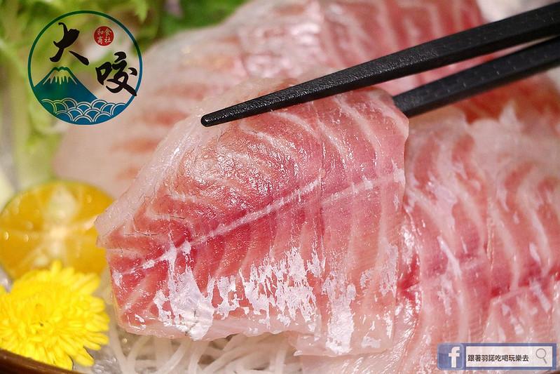 大咬和食商社六張犁通化日本料理052