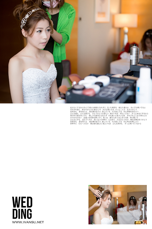 29382013110 721d6b4035 o - [台中婚攝]婚禮攝影@裕元花園酒店 時維 & 禪玉