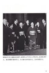 Gion Yoi-banashi (Miegiku) Tags: kyoto maiko geiko geisha gion aiko inoue yoi yachiyo hayasaki banashi haruyu