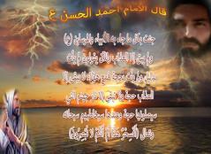 cvcj47xfvkkr (almahdyoon.org1434) Tags: saved english iraq arabic will khalifa mohammed arab shia muharram ahmad calf ahmed sect prophet wasi allah shahid muhammad savior rasul imam yamani mehdi hashem abdallah kaaba 1434 yaman mahdi ka3ba rasool alhassan shi3a shuhada rukn alhasan shiaislam wasiy almahdi alrasool vicegerent almahdyoon yamaniya imamite yamaniyun saviorcom almahdyoonorg thesaviorcom yamanisect ruknalyamani yamanioon alghadab alghadb ghadab wasiya willofprophet