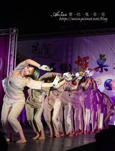 2012花好樂園_046.jpg