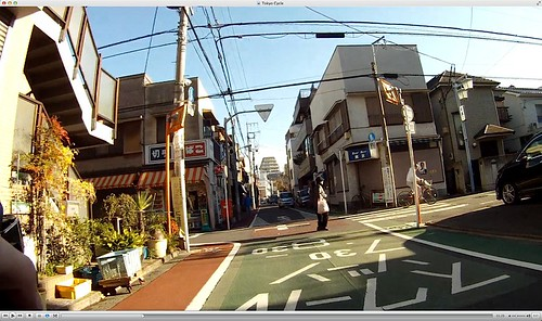 Tokyo Cycling Tour