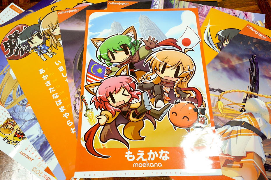 Comic Fiesta 2012 Merchandise