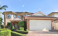 15 Jelena Close, Bossley Park NSW