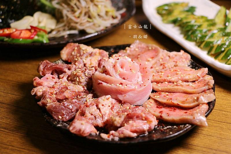 東區燒肉富士山龍050