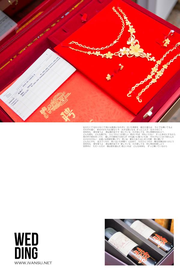 29650508325 73414f0180 o - [台中婚攝] 婚禮攝影@鼎尚 柏鴻 & 采吟