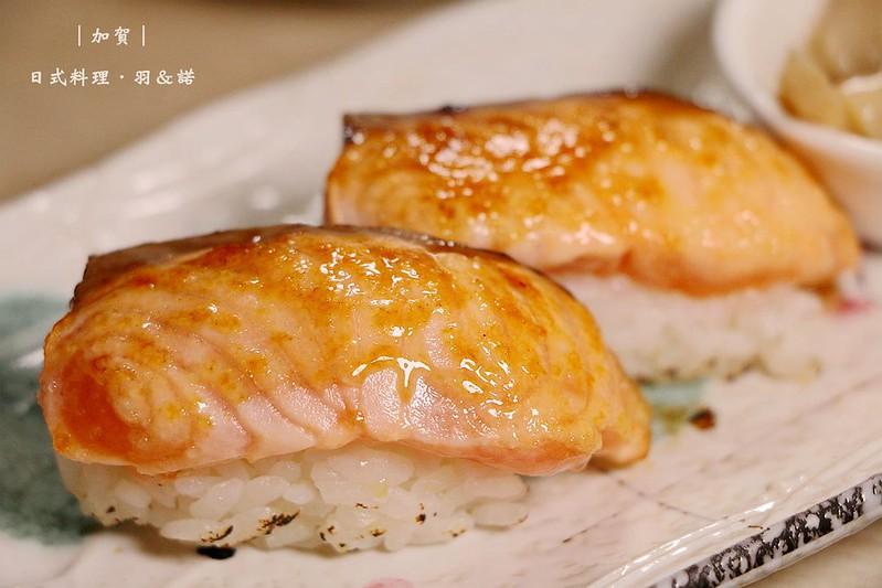 加賀屋日式料理46