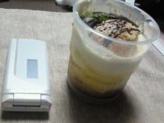 米米(maimai)2012/11/17 18:45:01の写真