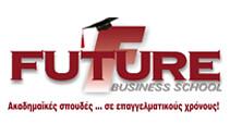 Επιδοτούμενα Σεμινάρια - Future Business School