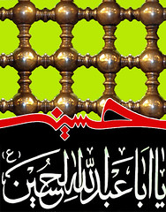 Ya Aba Abdillah Al Hussain (Kombizz) Tags: justice education massacre muslim islam faith religion battle tragedy shia muharram ashura society thirst karbala pilgrim resistance tyranny paradigm 1434 umayyad imamali martyrdom caliph yazid prophetmuhammad sufyan allahuakbar pbuh peacebeuponhim ziaratashura ahlulbait ziyarat ziarat umayyads shimr battleofkarbala ahlalbayt muslimummah kombizz 10thofmuharram umayyadcaliph shimribnthiljawshan husaynibnalibnablib  imamzainulabedin muawiayh umaribnsad alialasghar imamalizainulabideen saiydushshohada banuumayya thiljawshan imranalipanjwani yaabaabdillahalhussain imaamhussain muharram1434 sicmtv ziyaratashura