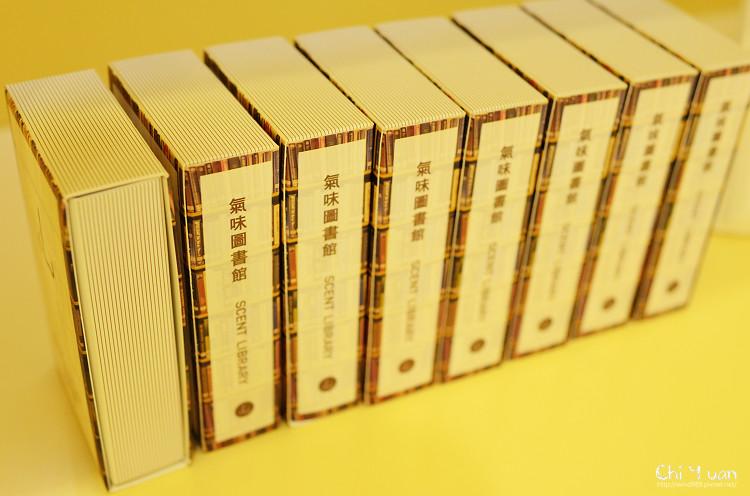 氣味圖書館06.jpg