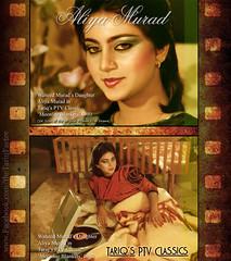 Aliya Murad in Tariq's PTV Classic Moonlite 1984 (th
