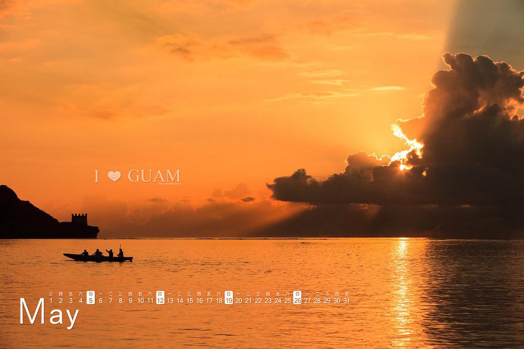 [Calendar 2013]Landscape