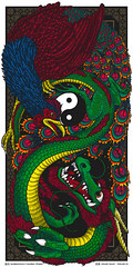 "FENGHUANG & DRAGON ""DARKNESS & LIGHT"" 12 x 24"" - 6 Color Ltd Ed Screen Print @ Gumball Designs - FINAL FILE (Gumball Designs) Tags: bird art digital print asia dragon reptile beak feathers horns screen lizard karate yang scales kungfu oriental yin fenghuang pheonix cinese"
