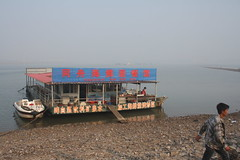 s mais um estabelecimento comercial (jubirubas) Tags: china liaoning bijia