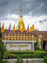 Chiang mai temple present by naturenote_E12403605-034 (10tis.com) Tags: