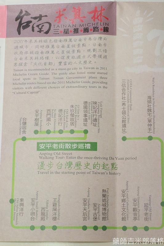 Taiwan_Shuttle_Bus_068