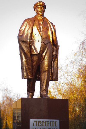 Lenin Golden