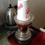 Kenya Clever Dripper | Gimme! Coffee | Mott St | Nolita