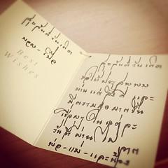 แม่ยายเขียนการ์ดอวยพรวันเกิดมาให้ ^^