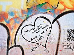 My heart belongs to me (Eleanna Kounoupa (Melissa)) Tags: love colors wall graffiti heart