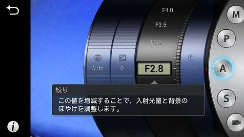 galaxy camera カメラモード〜エキスパート3