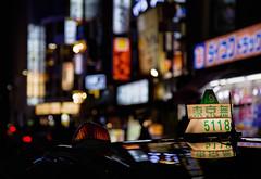 Tokyo 4020 (tokyoform) Tags: 6d asia bladerunner calle canon cars chris jongkind chrisjongkind cidade city dark neon night rue shinjuku sign stadt strase street tokio tokyo traffic transport tquio tkyto urban ville
