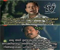 ? :D #icuchalu #currentaffairs #politics Credits: Ananth Mohan ICU (chaluunion) Tags: icuchalu icu internationalchaluunion chaluunion
