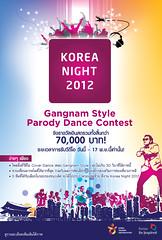 Gangnam Style Parody Dance Contest 02
