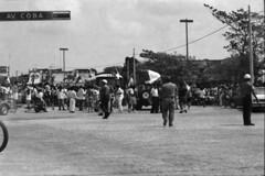 Cancun Mexico AV Coba Aug 1994 001 (photographer695) Tags: mexico coba cancun 1994 aug av