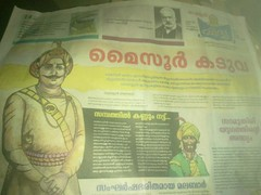 Mathrubhumi 'Vidya' page demonizing Tippu Sultan (TwoCircles.net) Tags: vidya tippusultan