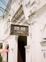 Phuket Town (amaterus) Tags: zeiss t thailand town 645 fuji contax carl pro phuket planar 280 400h