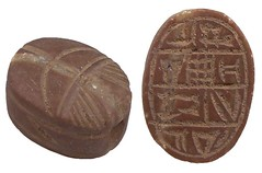 Sadigh Gallery's Ancient Sumerian Seal (SadighGallery) Tags: sea cuneiform ancientart sumerian ancientsumerian sadighgallery sadighgalleryancientart