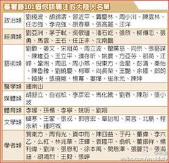 川元由香 画像26