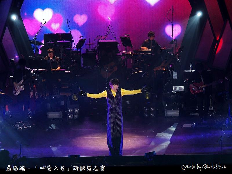 【演唱會】ATT SHOW BOX.蕭敬騰以愛之名新歌演唱會(超萌女童喬喬也來助陣)