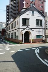 Fukuoka Salvation Army Building (pokoroto) Tags: fukuoka salvation army building  fukuokacity   kyushu  japan 8   hachigatsu hazuki leafmonth 2016 28 summer august