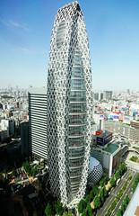 Mode Gakuen Cocoon Tower (Dick Thomas Johnson) Tags: japan tokyo shinjuku      school university    modegakuen cocoontower modegakuencocoontower  hal  tokyomodegakuen haltokyo shutoiko      buildings skyscraper  architecture structure
