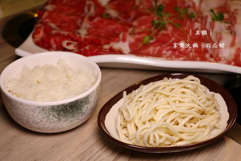 上饌享樂火鍋泰山涮涮鍋48